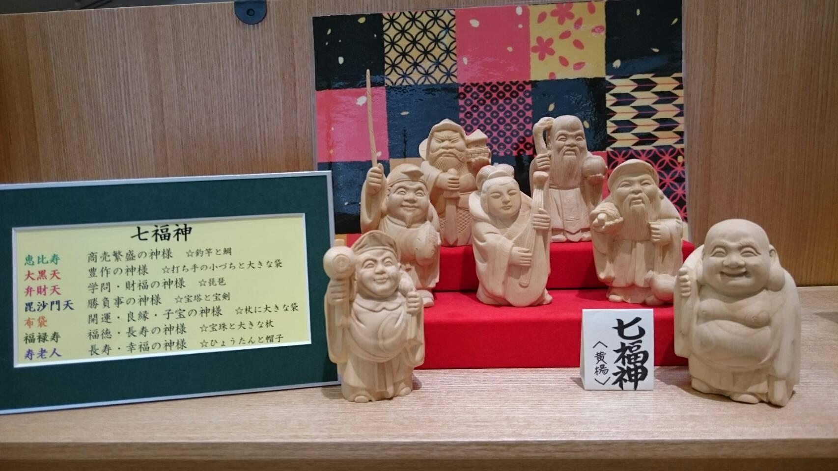 ふくば 福島 仏壇 写真ギャラリー画像4