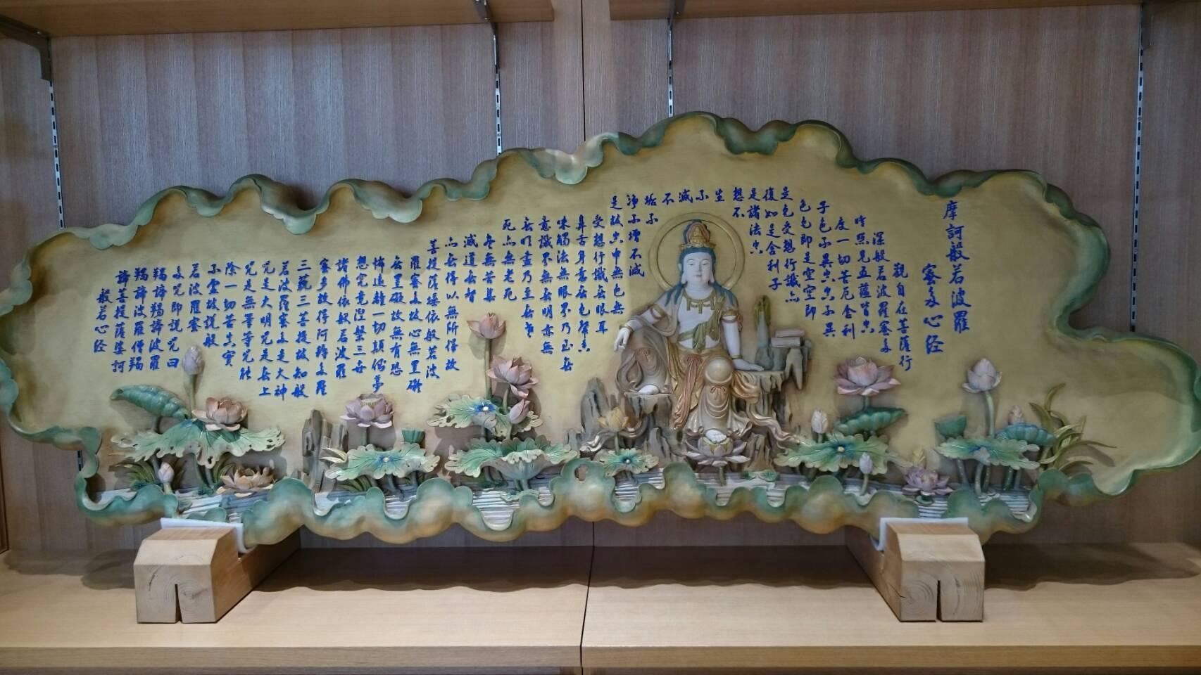 ふくば 福島 仏壇 写真ギャラリー画像29