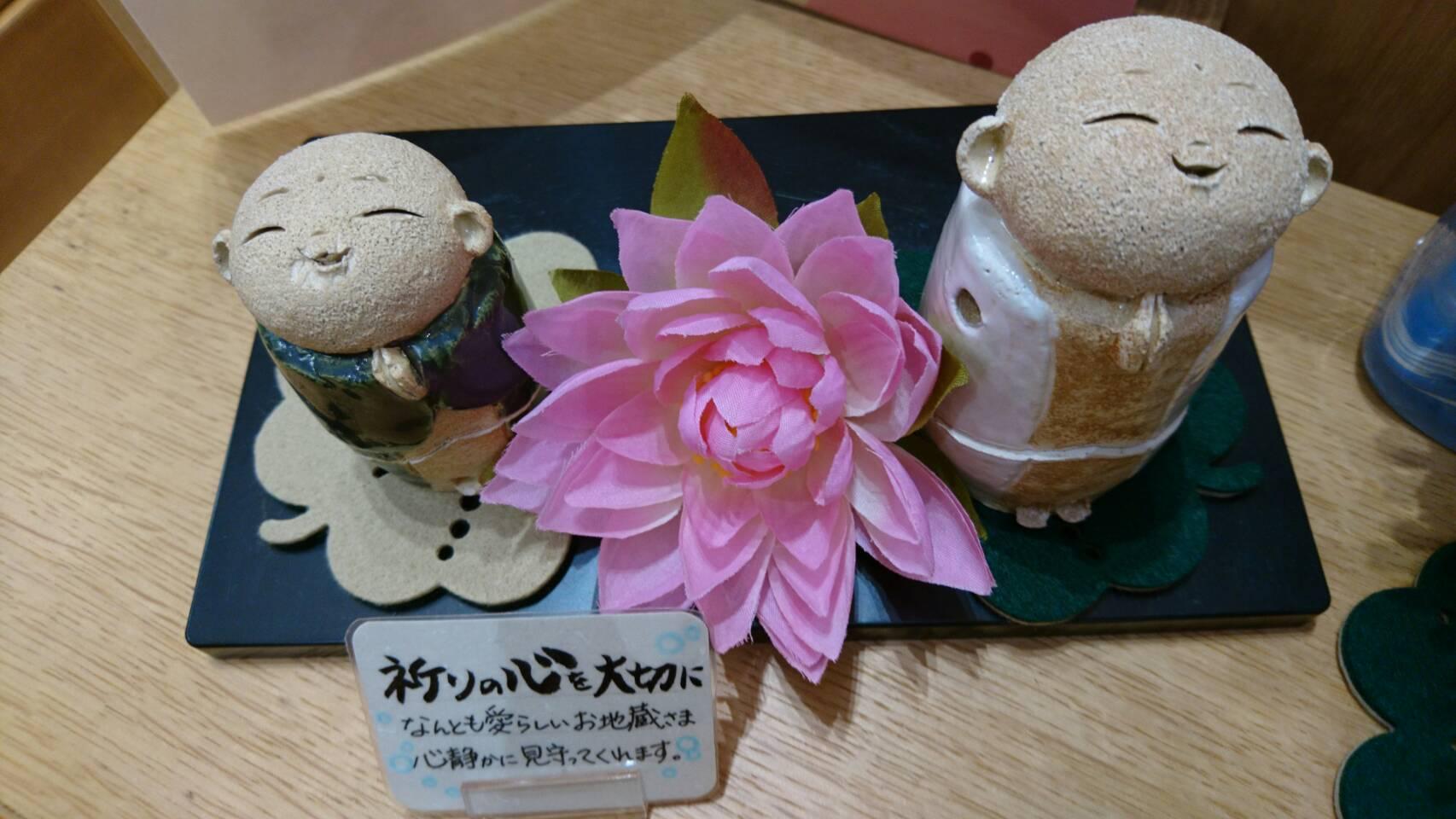 ふくば 福島 仏壇 写真ギャラリー画像37