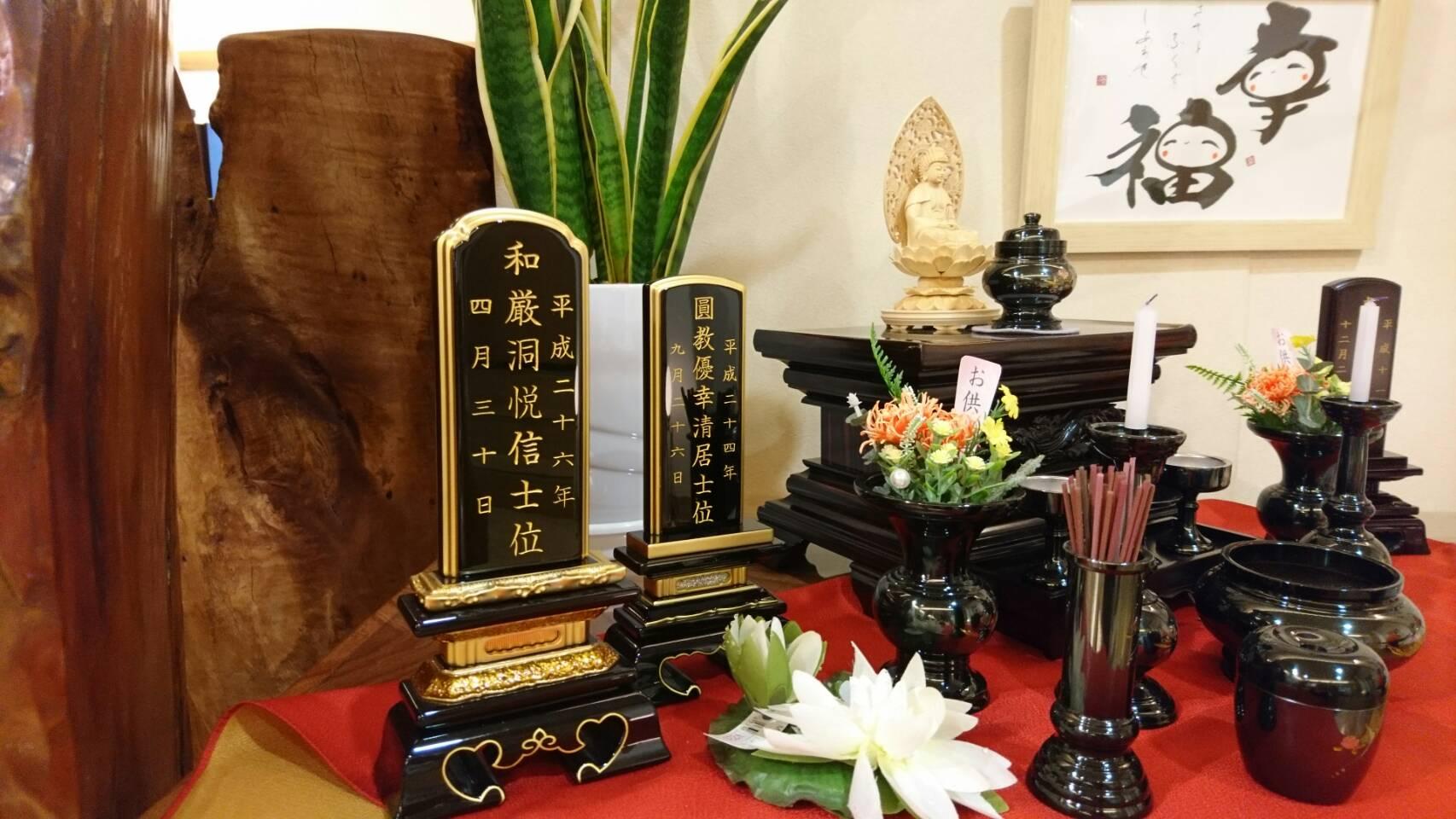 ふくば 福島 仏壇 写真ギャラリー画像3