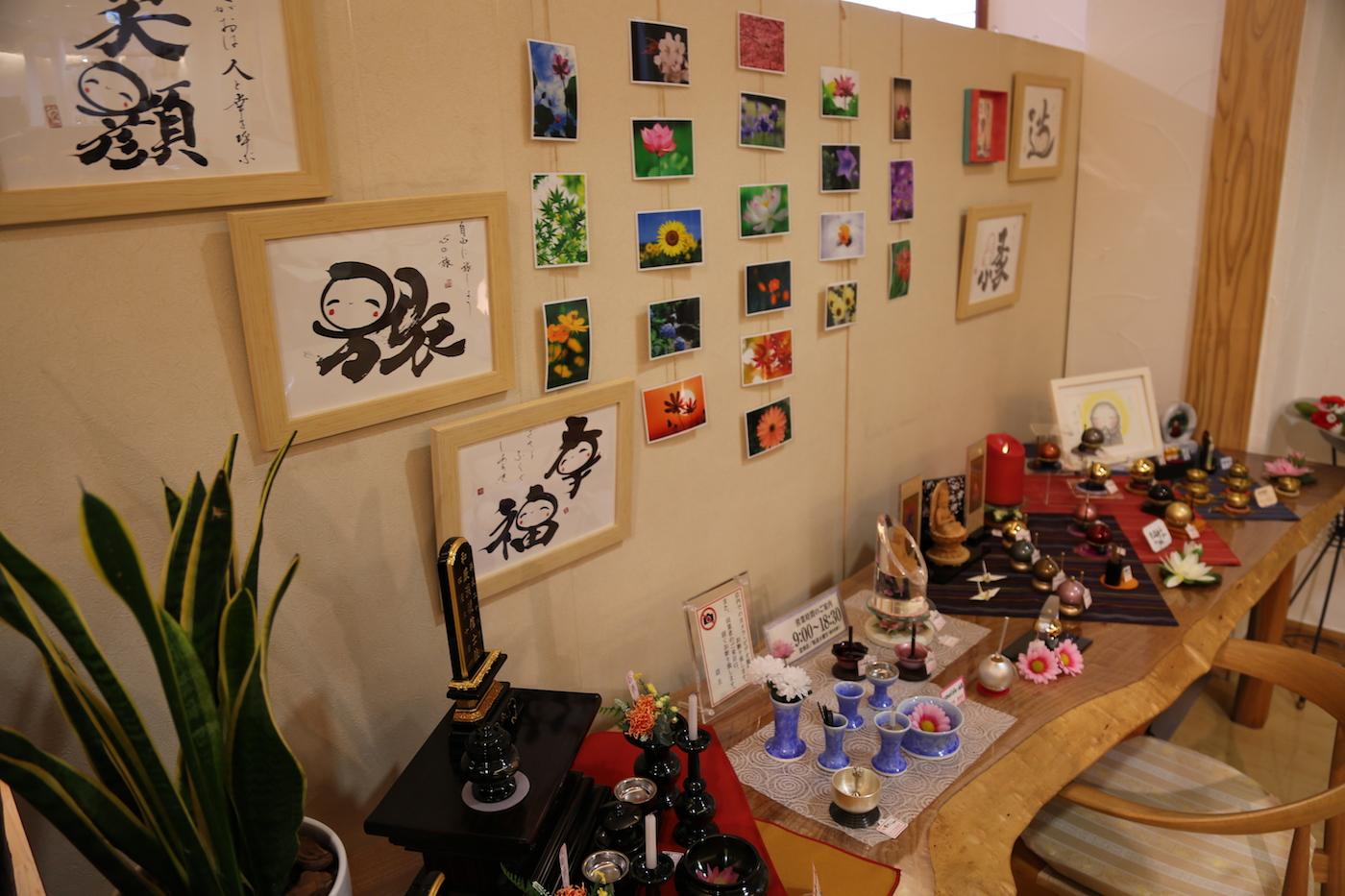ふくば 福島 仏壇 写真ギャラリー画像26