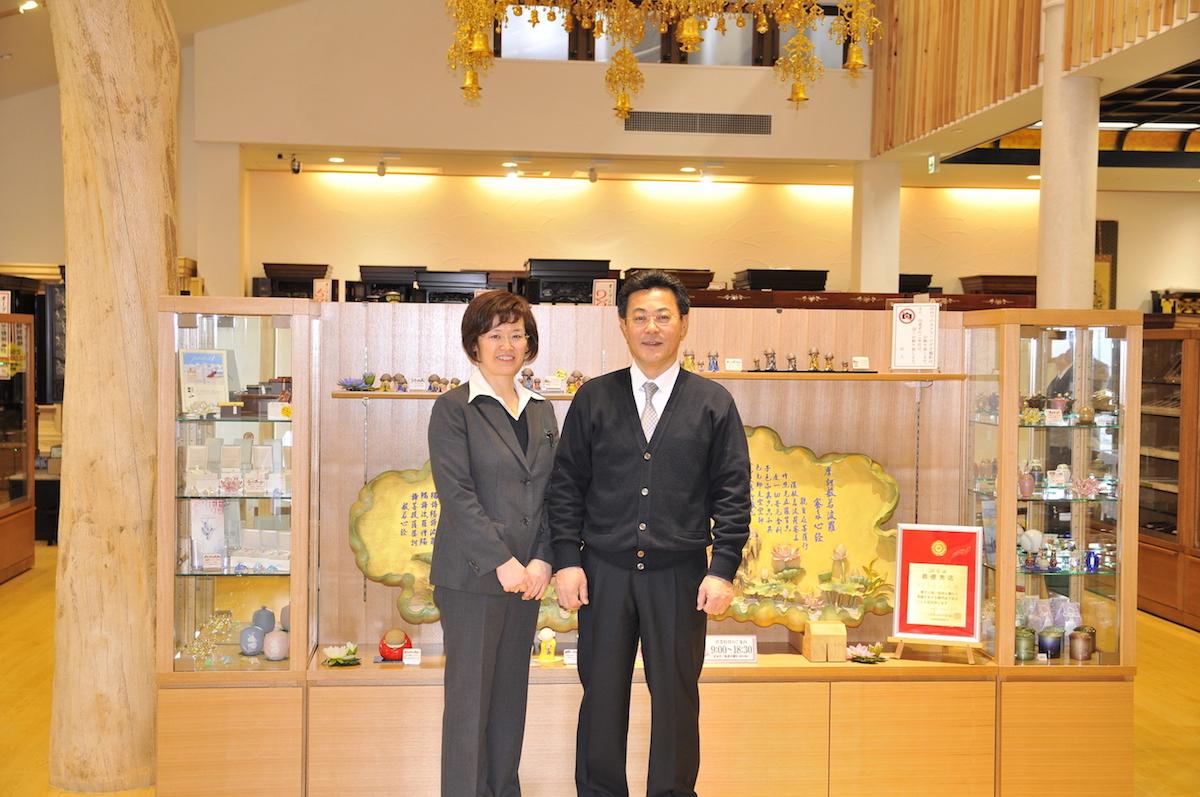 ふくば 福島 仏壇 写真ギャラリー画像14