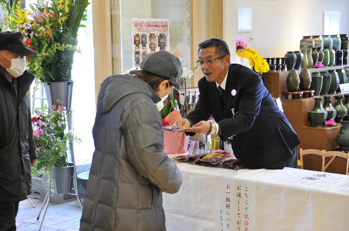 ふくば 福島 仏壇 写真ギャラリー画像2